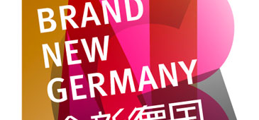 brand_new_germany